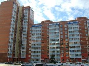 Изображение - Выбор и покупка квартиры моменты, на которые стоит обратить внимание vtorichka4