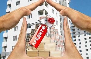Изображение - Ипотека с государственной поддержкой на вторичное жилье vtorichnoe