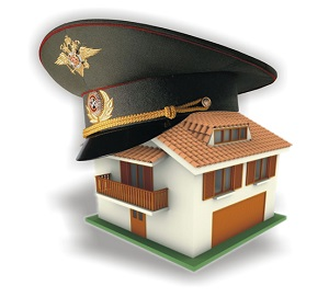 Военная ипотека - что это такое?