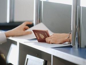 Справка о регистрации по месту жительства: где получить?