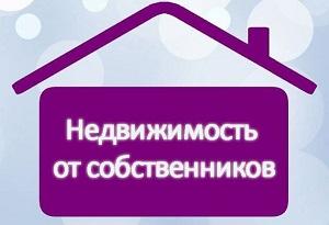 Изображение - Как составить объявление о продаже квартиры ot-sobstv