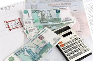 Изображение - Определение кадастровой стоимости квартиры dlya-chego