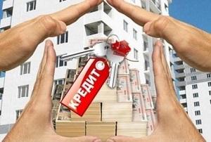 Как взять ипотеку на квартиру: с чего начать?