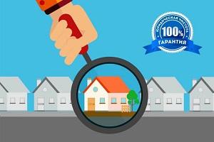 Как проверить квартиру на чистоту при покупке?