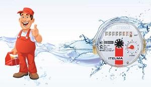 Изображение - Как установить и зарегистрировать счетчик на воду zamena