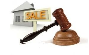 Продажа залогового и конфискованного имущества