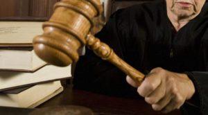 компетенция суда