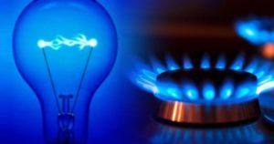 электроэнергия и газоснабжение